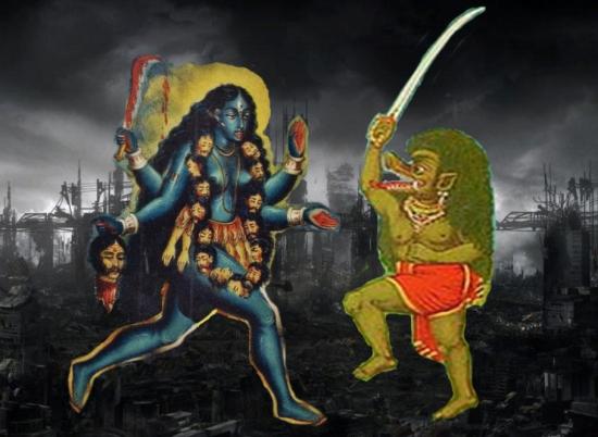 Kali 2nd Coming