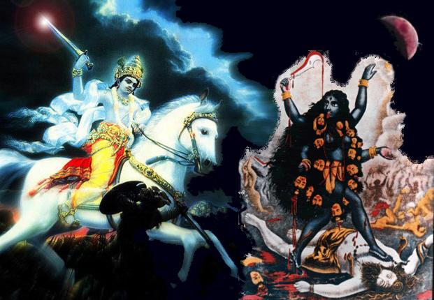 Kalki-Kali